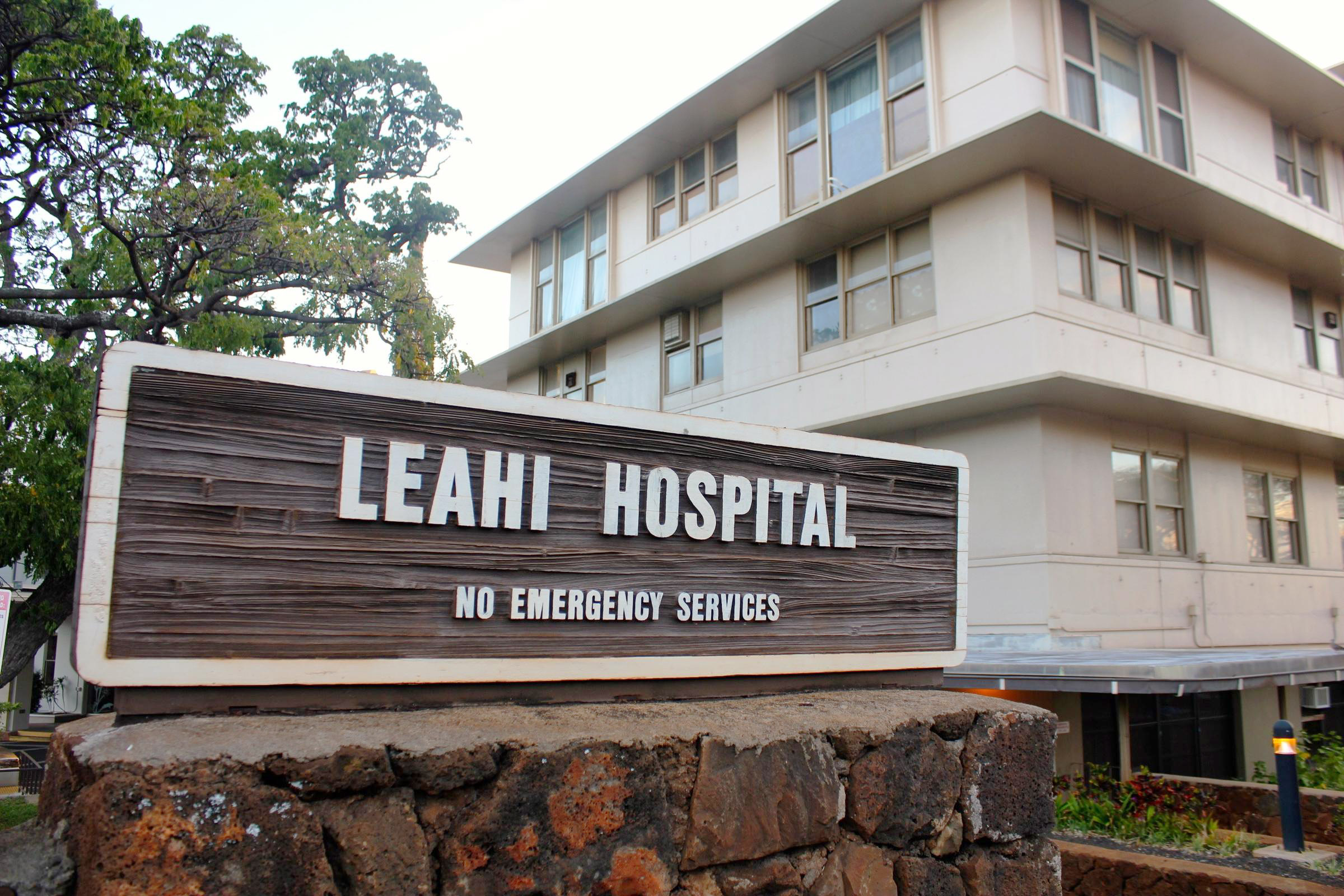 Hawaii Health Systems Corporation : Oahu